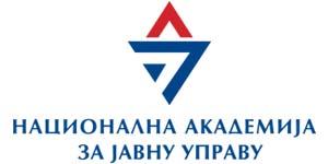 Национална академија за јавну управу