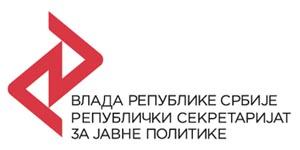 Републички секретаријат за јавне политике
