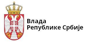 Влада Републике Србије